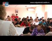 Проверка на грамотность. Волгодонск в числе в 75 стран и 1000 городов написал «Тотальный диктант»