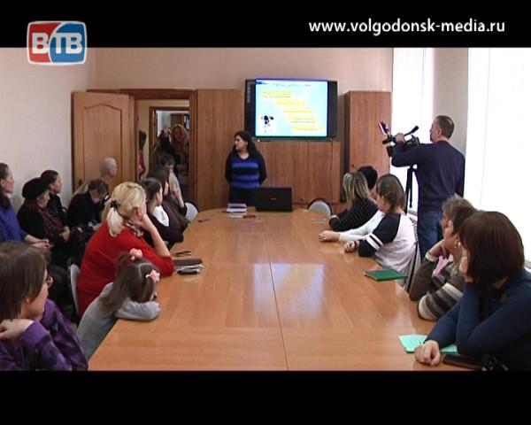 С любовью к четвероногим. В Волгодонске состоялся третий семинар для любителей животных «Относа до кончика хвоста»