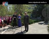 Удар равносильный 500 атомных бомб. В Волгодонске почтили память о трагедии 1986 года Чернобыльской катастрофы
