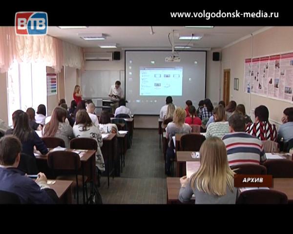 В эту субботу Волгодонск напишет «Тотальный диктант»