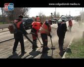 В Волгодонске приступили к ямочному ремонту автодорог