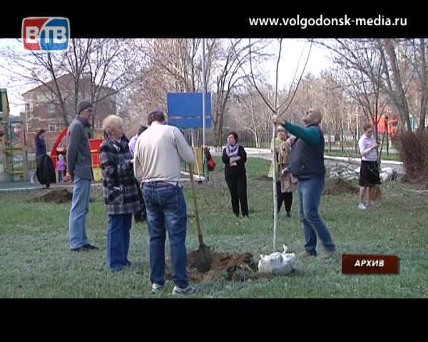 В Волгодонске пройдет общеобластной субботник и День древонасаждения