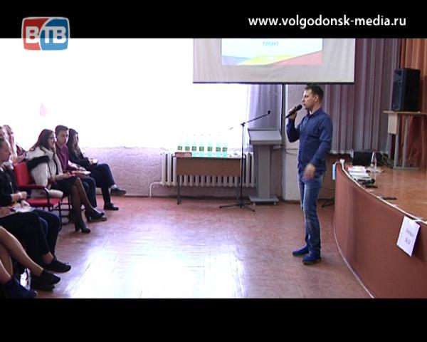 В Волгодонске стартовал ежегодный региональный образовательный проект «Молодежная команда Губернатора»