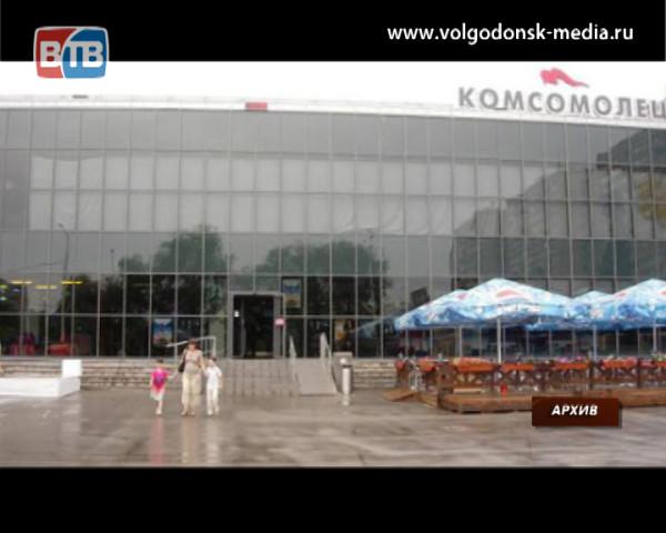 По искам прокуратуры в Волгодонске суд закрыл «Комсомолец» и магазин «Галактика» в ТЦ «Атлант»