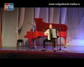 Учащиеся музыкальной школы имени Рахманинова представили волгодонскому зрителю годовой отчетный концерт