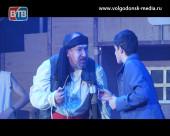 В Волгодонске завершился областной театральный фестиваль спектаклей «Волшебный мир сказки»