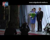 В Волгодонске отпраздновали День местного самоуправления
