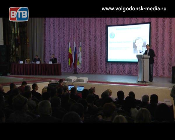 В Волгодонске прошли общественные слушания предварительных материалов оценки воздействия на окружающую среду при эксплуатации энергоблока № 1 на мощности реакторной установки 104% от номинальной