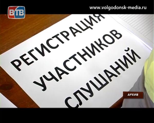 В Волгодонске пройдут общественные слушания по теме Ростовской АЭС