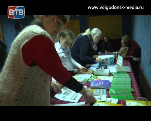 Волгодонску презентовали третий по счету альманах под названием «Наше слово»