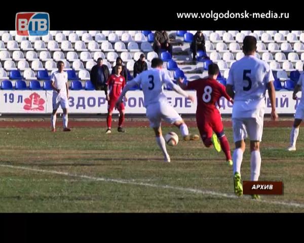 ФК «Волгодонск» одержал победу в первом матче Чемпионата Ростовской области по футболу со счетом 1:0