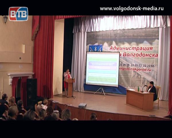 В Волгодонске прошли публичные слушания об отчёте и исполнении бюджета города за 2017 год