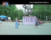 Жители Волгодонска приняли участие в развлекательной программе посвященной Дню семьи
