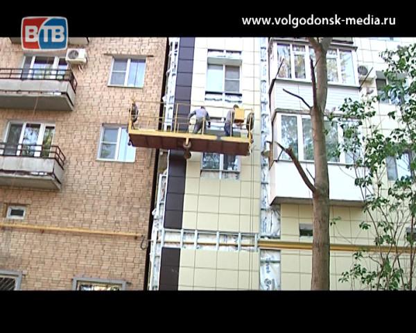 В Волгодонске успешно реализуется программа по повышению надежности жилых зданий