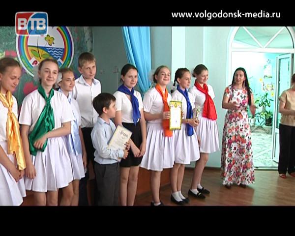 В центре дополнительного образования детей «Радуга» состоялось подведение итогов Всероссийского экологического детского фестиваля