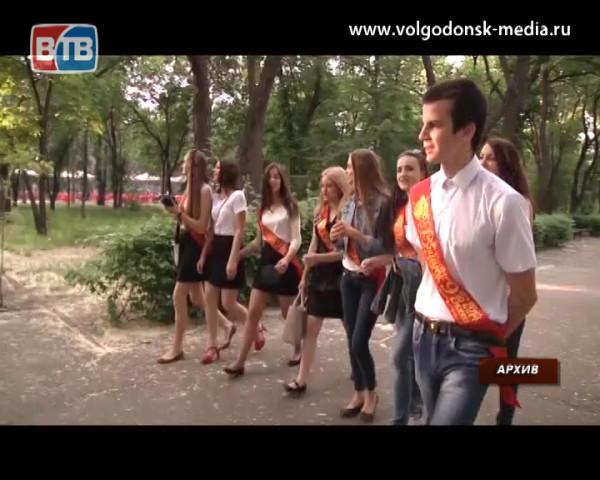 В Волгодонске на один день запретят розничную продажу алкоголя