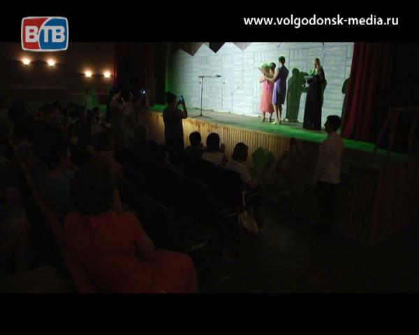Библиотекари Волгодонска отметили свой профессиональный праздник