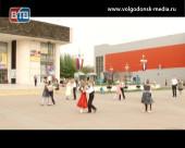 В Волгодонске молодежь в третий раз станцевала вальс «Победы» перед ДК имени Курчатова