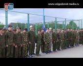 Учебные военно-полевые сборы для школьников состоялись в Цимлянске
