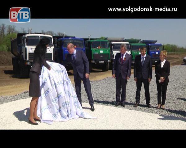 В Волгодонске заложен первый камень в фундамент мусороперерабатывающего завода