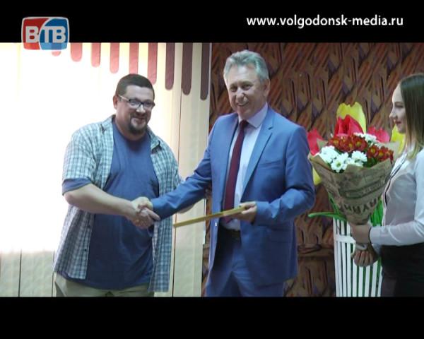 Волгодонск отметил День культуры
