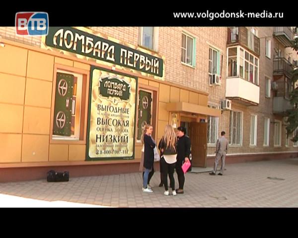 Дело на миллион. Клиенты одного из ломбардов Волгодонска лишились ценных украшений из-за его ограбления и не могут вернуть заложенное имущество