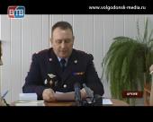 Волгодонцы смогут задать вопрос начальнику Межмуниципального управления МВД России «Волгодонское» по телефону