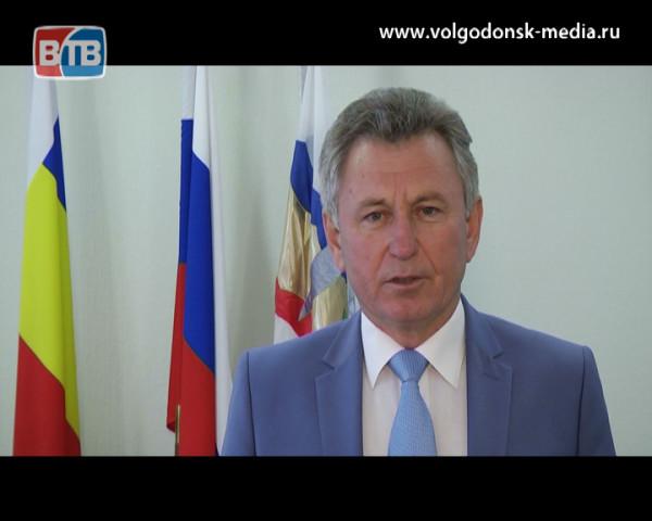 Поздравление главы Администрации Волгодонска с Днем предпринимателя