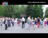 День семьи в Волгодонске отметили праздником молодых семей