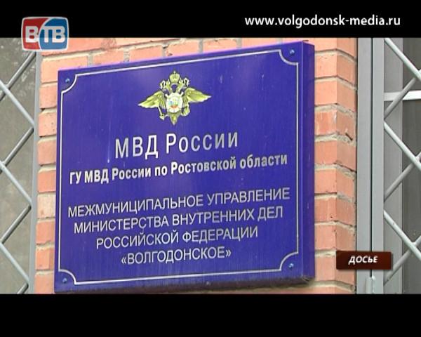 На территории Волгодонска за минувшую неделю зарегистрировано 68 преступлений