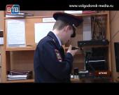 За минувшую неделю на территории Волгодонска произошло 43 преступления
