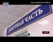 На территории Волгодонска за минувшую неделю зарегистрировано 56 преступлений