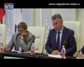 В Администрации Волгодонска представили новых вновь назначенных руководителей и обсудили ямочный ремонт
