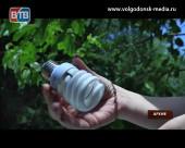В Волгодонске пройдет акция по сбору ртутьсодержащих отходов от жителей частного сектора