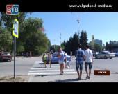 В Волгодонске ограничат движение в связи с празднованием Дня Победы