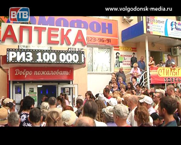 Новый розыгрыш призов от сети «36 и 6» прошел в Волгодонске
