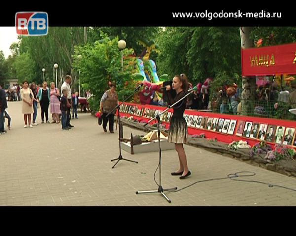 Волгодонск отпраздновал День Великой Победы