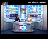 Летняя угроза жизни. Управление ГОЧС Волгодонска предупреждает о сезонных опасностях