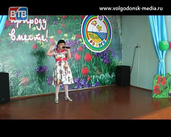 Солнечные дети Волгодонска приняли участие в празднованиях посвященных Дню России