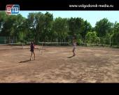 «Дети. Город. Спорт». Большой теннис