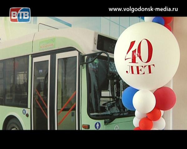 Городской пассажирский транспорт отметил свое 40-летие