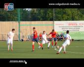 ФК «Волгодонск» выиграл очередной матч в рамках Чемпионата Ростовской области