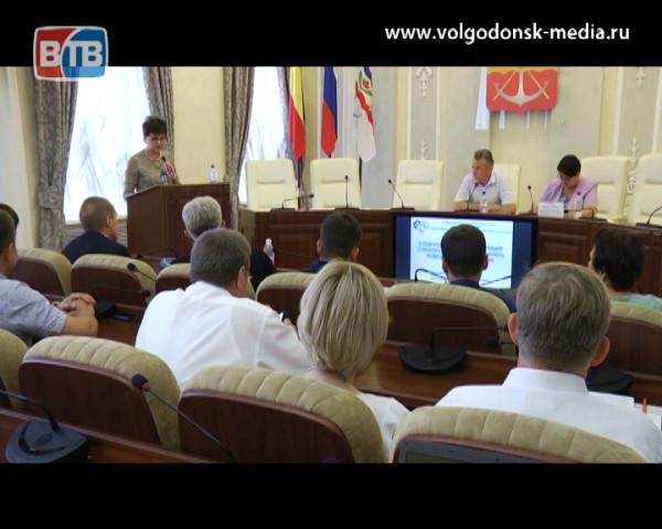 В Администрации состоялось совместное заседание Совета директоров и инвестиционного Совета Волгодонска