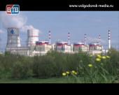 На Ростовской АЭС прошла предварительная партнерская проверка всемирной ассоциации организаций, эксплуатирующих атомные электростанции