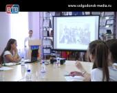 В Волгодонске выбрали новых членов молодежного правительства