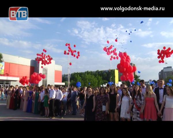 В Волгодонске состоялся городской «Выпускной бал»