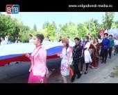 Волгодонск с размахом отпраздновал День России