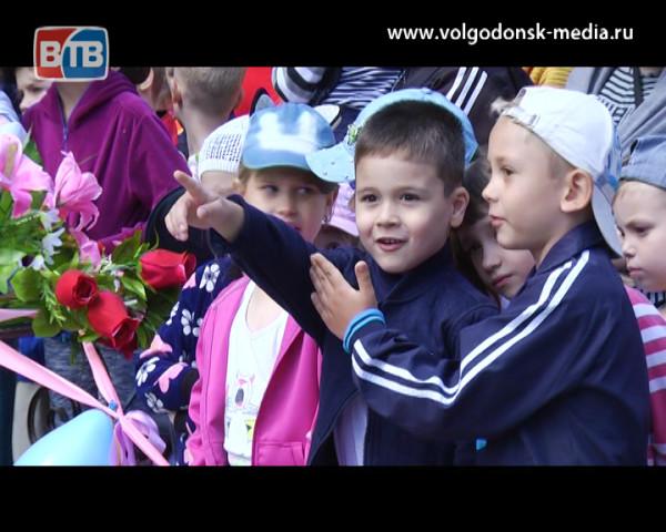 День защиты детей в Волгодонске отпраздновали многочисленными развлекательными мероприятиями