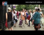Первая смена детей из Волгодонска отправилась в оздоровительный центр в Анапу