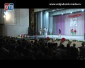В Волгодонске отпраздновали День медицинского работника